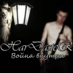 HarDasteR-Потерянная звезда