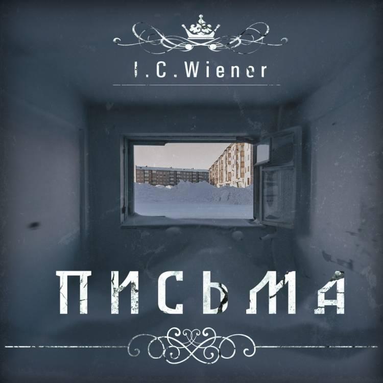 ICWiener-Письма