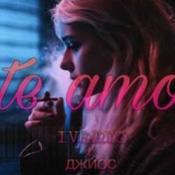 IVARTO feat Джиос-te amo