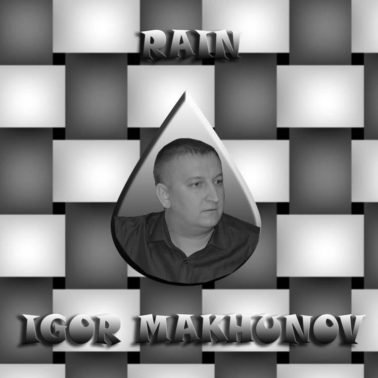 Игорь Махунов-Rain