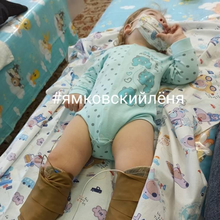 Игорь Махунов-Ямковский Лёня
