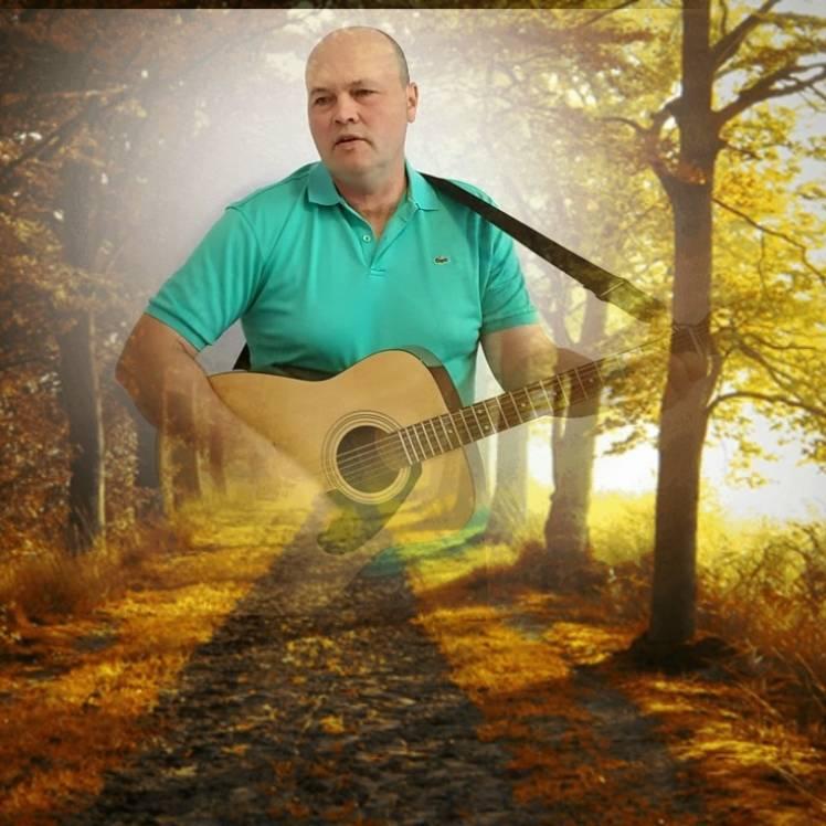 Иван Макаров-Осень