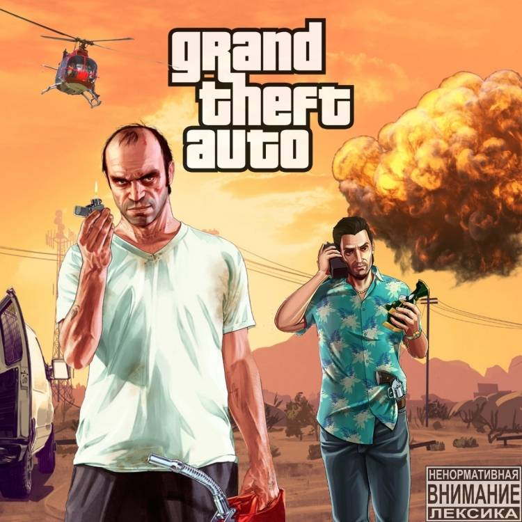 JDWaves Lance Vance-Grand Theft Auto