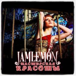 Jamlemon - Мастерская красоты