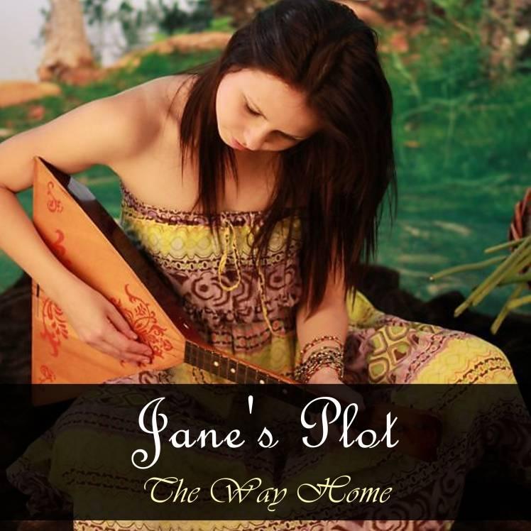 Janes Plot-Путь домой