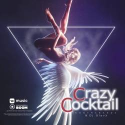 KONTRABANDA  Dj SlavЭ-Crazy Cocktail
