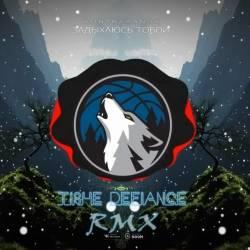 KONTRABANDA-Задыхаюсь Тобой Tishe Defiance Radio Remix