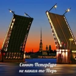 Калоши Счастья-Питер