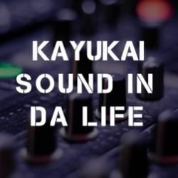 Kayukai-Когда ты а найке