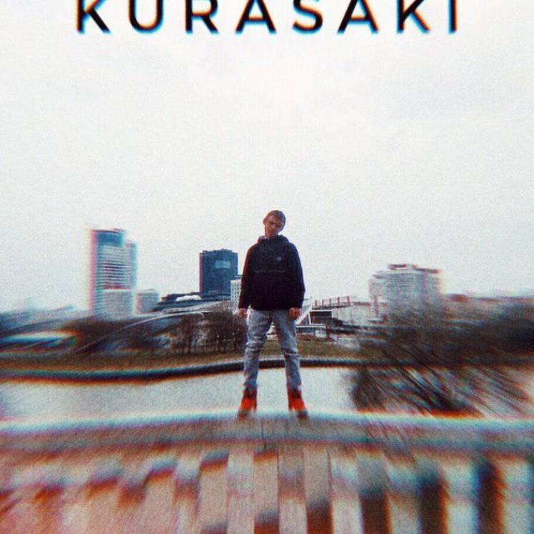 Kurasaki-Утопай
