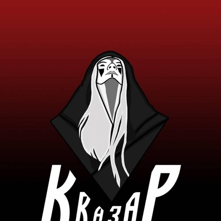 Квазар-Век воли
