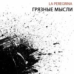 Сергей Вернесс-Жизнь моя простая