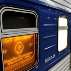 Леонид Минаев-Поезд на Хельсинки