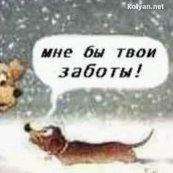 Леонид Минаев-Вообще замерз