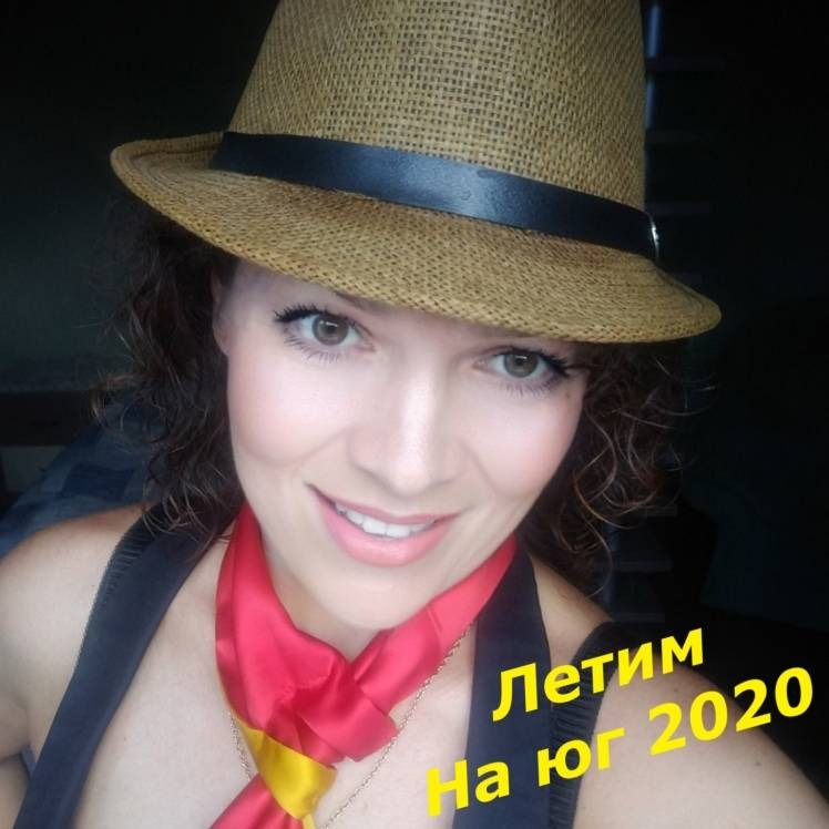 Летим-На юг 2020