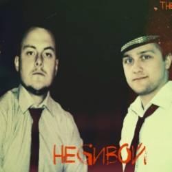 Лев Тимашов feat THE RO-НЕGИВОЙ