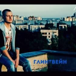 Лев Тимашов-Питер Прощай