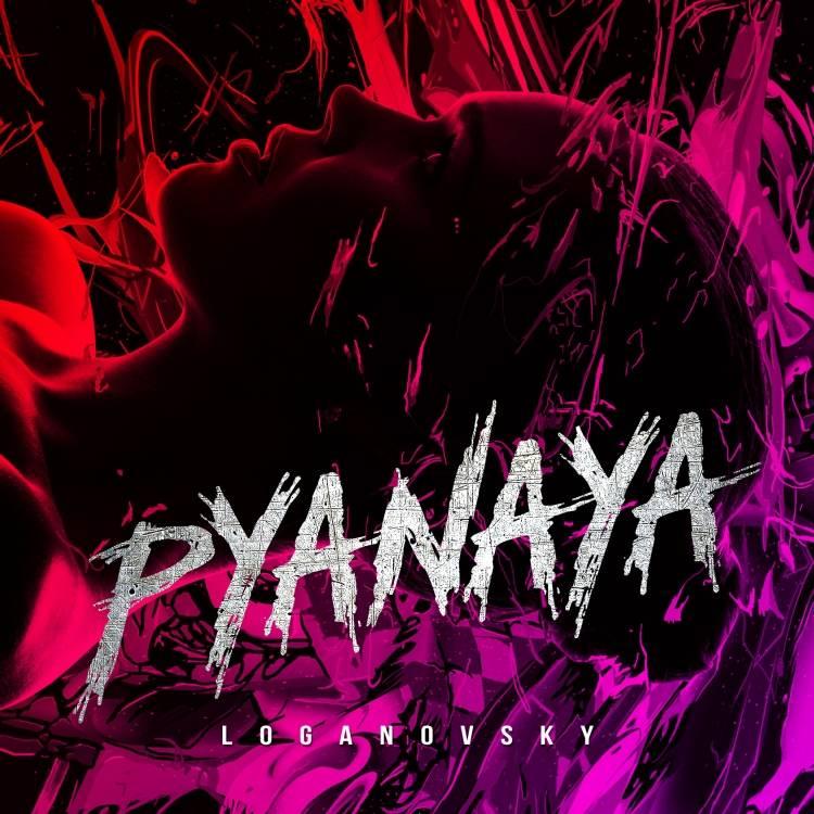 Loganovsky-Pyanaya