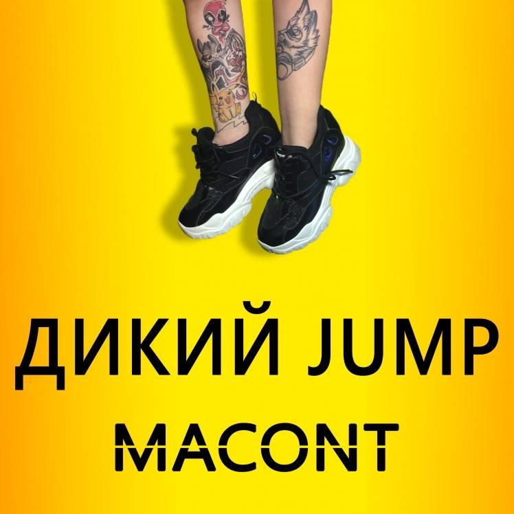 MACONT-Дикий Jump