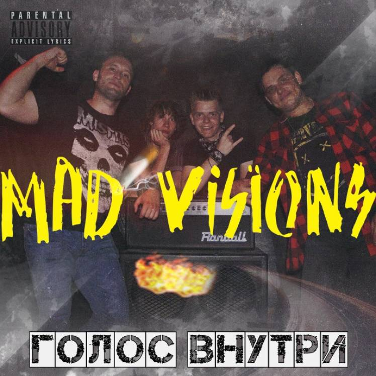 MAD VISIONS-Голос внутри