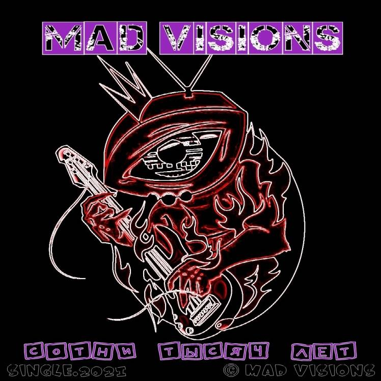 MAD VISIONS-Сотни тысяч лет