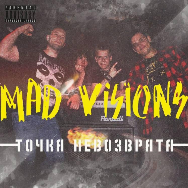 MAD VISIONS-Точка невозврата