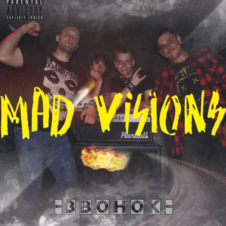MAD VISIONS-Звонок