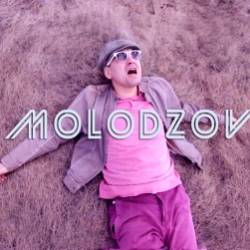 MOLODZOV-Твоим губам