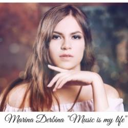 Марина Дербина-Music is my life