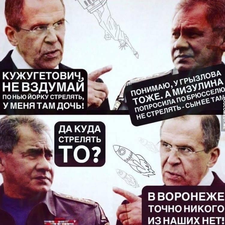 Марк Саныч-Бомбим Воронеж