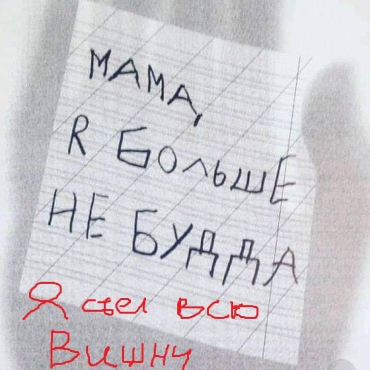 Марк Саныч-Грустная песенка
