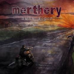 Merthery-Пыль дорог
