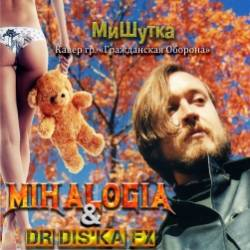 Mihalogia  Dr DISka Fx-МиШутка