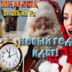 Mihalogia  Dr DISka Fx-Новый год идёт