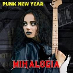 Mihalogia-Новогодний Панк-рок