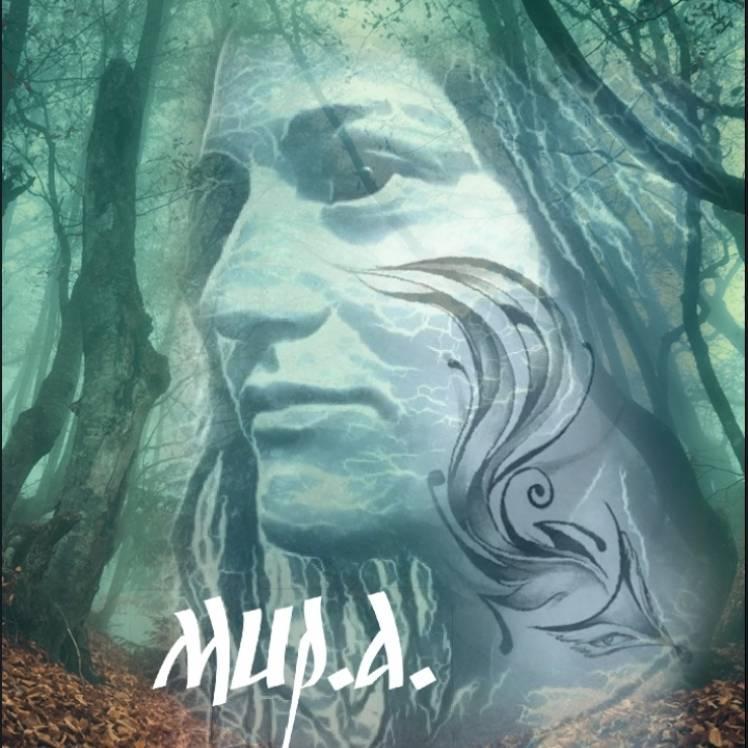 МирА-Голос Велеса