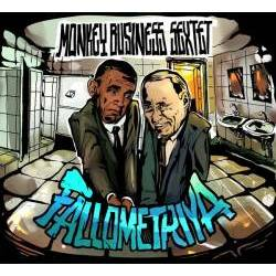 Monkey Business Sextet - Про агентов