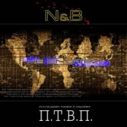 N&B-Не Смотри dnb mix версия 01