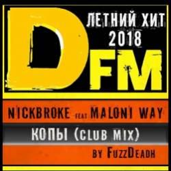 NICKBROKE  - КОПЫ