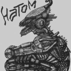 НатоМ-Вовка Гоп Спортивные Штаны