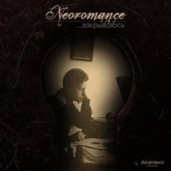 Neoromance-Закрываюсь