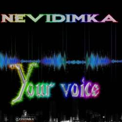 Nevidimka-Твой голос