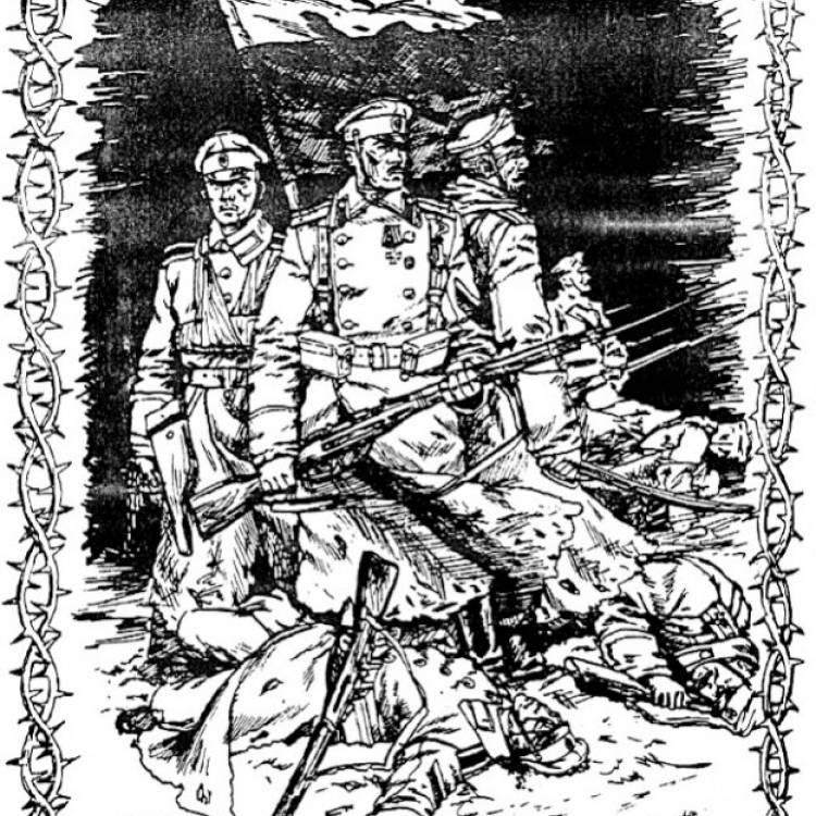 Николай Брижак-Ледяной поход