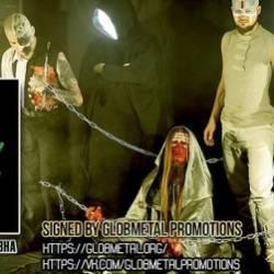 Niralambha-Секрет