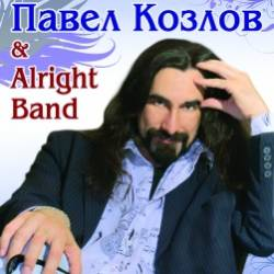 Павел Козлов-The Lonesome Blues