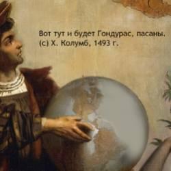 АДРЕНАЛИН-Муза