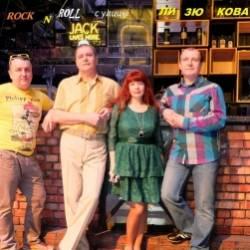 ROCK-N-ROLL с улицы ЛИЗЮКОВА-The Loner