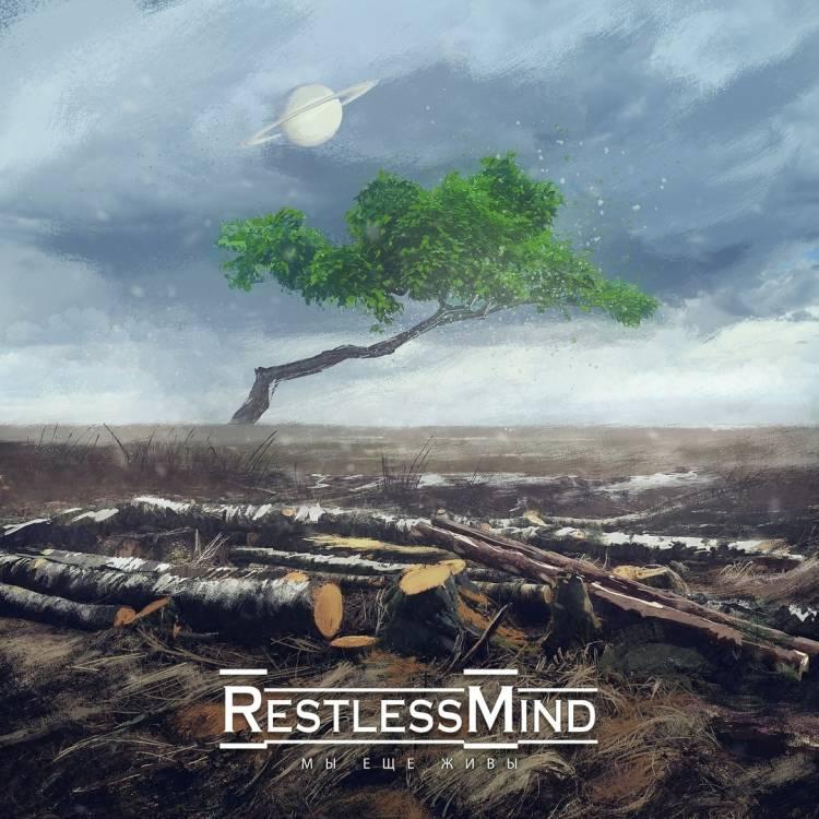 Restless Mind-Видеть Небо