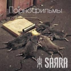 SARRA-Порнофильмы