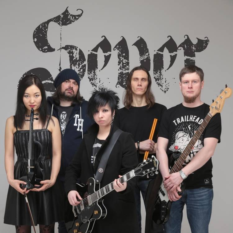 Immortal Queen Noremedy Band Project-ITs